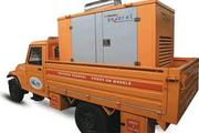 DIESEL GENERATORS AVAILABLE WITH LOAN AND GOVT. SUBSIDY
