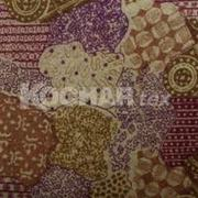 Buy Printed Wool Fabric for Home Furnishing