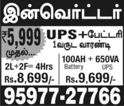 plz call 9597727766 for your UPS needs..