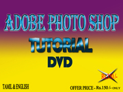 PHOTOSHOP TUTORIAL DVD full in tamil complete lesson