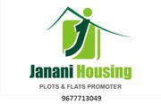 Plots for sale in Trichy - Rs.1 Lakh - 9677713049