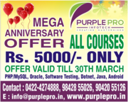 Anniversary Celebration... Software Course @ Rs.5000 Only