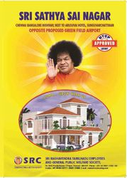 Residential plots of 8000 sqft sale @Sriperumbudur with DTCP Approval