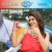 Super Eco Wash Detergent Bar – Quality and Affordable Cloth Washing