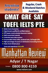 Gre Course in Chennai