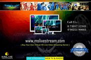 Live Video Streaming Software | live video streaming server india