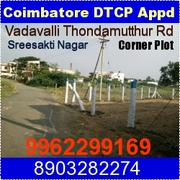 5 Cents DTCP Corner Plot  for Sale Vadavalli Thondamuthur Road