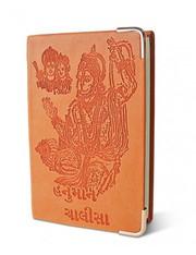 Hanuman Chalisa Books | Jai Hanuman Quotes | Online Books Purchase