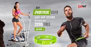 Buy Orbitrek Elite + Hipstore - tbuy.in