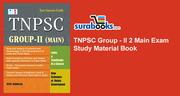 SBI Junior Associates Books ,  TNPSC Group II Main exam Books