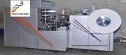 Paper cup machine | Bharath Machines