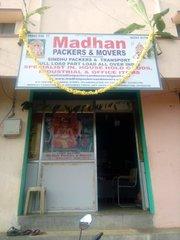 Madhan Packers & Movers India,   Tamil Nadu