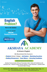 Akshaya Spoken English Class