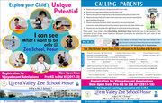 best schools in hosur,  Schools in Hosur