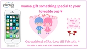 Gift the best Apple Iphone 5s to your loved ones from PoorvikaMobile