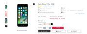 Apple iPhone 7 plus price in india Poorvikamobile