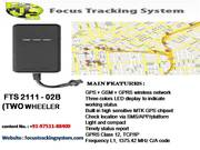 GPS Tracking System  Erode | GPS Vehicle Tracking Salem