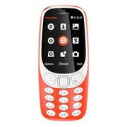 Nokia 3310 Best Price in India at Poorvikamobiles