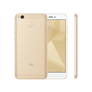 Redmi 4 july 2017 mobile phone specs on Poorvika