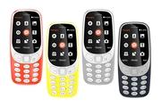 Nokia 3310 july 2017 updated mobile phone on Poorvika