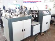 Paper Cup Making Machine Manufacturer