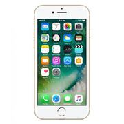 Buy Apple Iphone 7 - 128GB available on Shine Poorvika