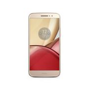 Top new Motorola Moto M online at Poorvikamobile