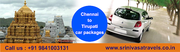 Chennai Tirupati One Day Tour Packages