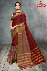Anantham Silks in Aura Saree Collections