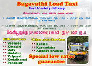 MINI TRUCK,  TATA ACE,  MAHINDRA MAXIMO Rental with Low Cost