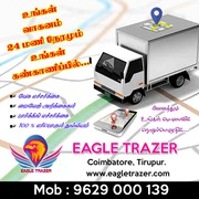 Gps vehicle tracking system | gps tracker online | car tracking device