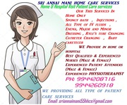 Sri Annai Mani Home Care Services