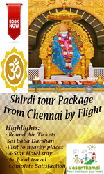 Shirdi tour Package Summer Holiday special!