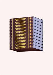 encyclopedia of saivam tamil