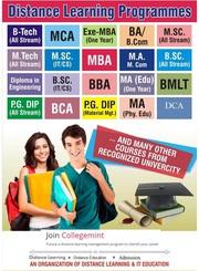 Distance Education Admissions | Management Program