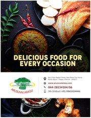 The Best Event Caterers and Wedding Catering Services in Chennai