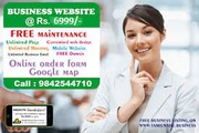RINDIAR SOFTWARE PRIVATE LIMITED