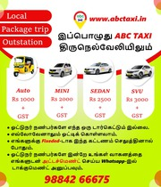 Travels,  Call Taxi Booking,  Travels Booking,  abc taxi,  abc,  taxi servi