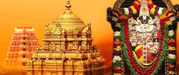 Tirupati Tour Packages from Tenkasi - Shanmuga Travels and Tours