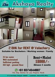 Akshaya Realty presents opulent 2BHK Flats for rent in Velachery