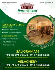 Ayurillam - Ayurveda Clinic in Chennai