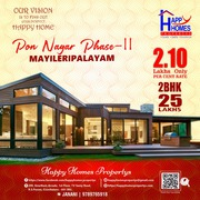 Dtcp approved Land for sale in coimbatore
