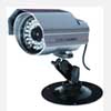 CCTV camera and Security Devices for Sale in Chennai